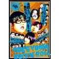 竹山ロックンロール VOL.15