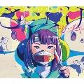 ミカヅキ [CD+DVD]<期間生産限定盤>