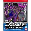 ニンジャスレイヤー フロムアニメイシヨン 2 承 [Blu-ray Disc+CD]<初回生産限定版>