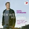 ウィーンのクラリネット吹き モーツァルト:クラリネット協奏曲&シューベルト:セレナード