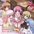 「ロウきゅーぶ!SS」 Character Song Best & Remix CD