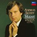 モーツァルト:ピアノ・ソナタ集Vol.4<限定盤>