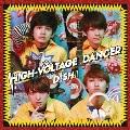 HIGH-VOLTAGE DANCER<通常盤>