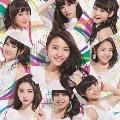 純愛カオス [CD+DVD]<初回生産限定盤A>