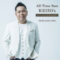 All Time Best KEIZO's 25th ANNIVERSARY [2CD+DVD]<初回限定盤>