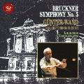 ブルックナー:交響曲第5番(1989年録音)<期間生産限定盤>