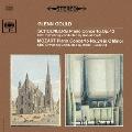 モーツァルト:ピアノ協奏曲第24番 シェーンベルク:ピアノ協奏曲<期間生産限定盤>