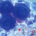 Around 40'S SURE THINGS ロマンティック花ソング2