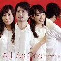 All As One (白盤)