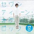 セヴンティーン・オクロック [CD+ブックレット]<初回生産限定盤B>