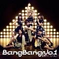 Bang Bang No.1<通常盤>