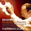 ブラームス:ドイツ・レクイエム [Blu-spec CD2]