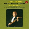 シベリウス、プロコフィエフ&グラズノフ:ヴァイオリン協奏曲 [Blu-spec CD2]