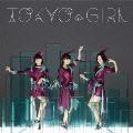 TOKYO GIRL<通常盤>