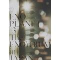 EXO PLANET #3 -The EXO'rDIUM IN JAPAN- [2Blu-ray Disc+フォトブック+スマプラ付]<初回生産限定盤>