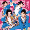 LET'S GO CRAZY<限定盤>