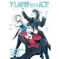 ユーリ!!! on ICE 5