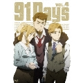 91Days VOL.4 [Blu-ray Disc+CD]