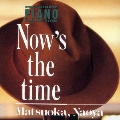 NOW'S THE TIME (PASSIONATE PIANO COLLECTION Vol.I)<限定廉価盤>