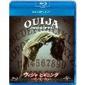 ウィジャ ビギニング ~呪い襲い殺す~ [Blu-ray Disc+DVD]
