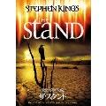 スティーブン・キングのザ・スタンド