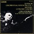 バッハ:管弦楽組曲第2番&第3番 ヘンデル:合奏協奏曲集<タワーレコード限定>