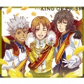 劇場版 KING OF PRISM -PRIDE the HERO- Song & Soundtrack