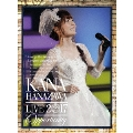 "KANA HANAZAWA live 2017 ""Opportunity"" [Blu-ray Disc+CD+スペシャルブックレット]<初回生産限定版>"
