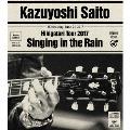 斉藤和義 弾き語りツアー2017 雨に歌えば Live at 中野サンプラザ 2017.06.21<初回限定盤>
