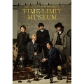 DISH// 日本武道館単独公演 '17 TIME LIMIT MUSEUM<初回生産限定盤>