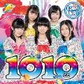 1010~とと~ [CD+DVD]<初回生産限定盤>