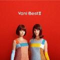 VaniBestII [CD+DVD]