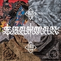 梵唄 -bonbai- [CD+DVD]<初回限定盤>