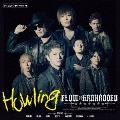 Howling<通常盤>