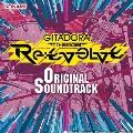 GITADORA Tri-Boost Re:EVOLVE Original Soundtrack [2CD+DVD]
