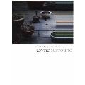 async surround