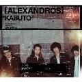 KABUTO [CD+フォトブック]<初回限定盤>
