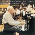 ブラームス:ピアノ協奏曲第2番 [UHQCD x MQA-CD]<生産限定盤>