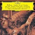 モーツァルト:レクイエム [UHQCD x MQA-CD]<生産限定盤>