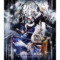 ミュージカル『刀剣乱舞』〜つはものどもがゆめのあと〜[EMPB-0008][Blu-ray/ブルーレイ]
