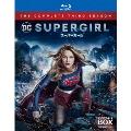 SUPERGIRL/スーパーガール <サード・シーズン> コンプリート・ボックス Blu-ray Disc