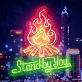 Stand By You EP [CD+DVD]<初回限定盤>
