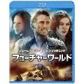 フューチャーワールド [Blu-ray Disc+DVD]