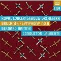 ブルックナー:交響曲 第8番 ハ短調(ハース版) [2UHQCD]