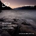 ブルックナー:交響曲 第9番 ニ短調(ノーヴァク版) [UHQCD]