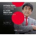 メシアン:トゥーランガリラ交響曲