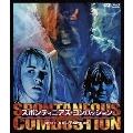 人体自然発火/スポンティニアス・コンバッション HDマスター版 blu-ray&DVD BOX