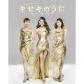 座・ALISA Reading Concert vol.II キセキのうた ~私たちの「今」を歌おう~ [Blu-ray Disc+CD]