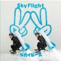 Sky Flight [CD+DVD]<初回生産限定盤>