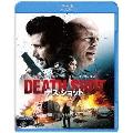 デス・ショット [Blu-ray Disc+DVD]